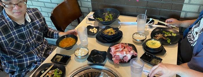KG Korean BBQ is one of Vegas Gems.