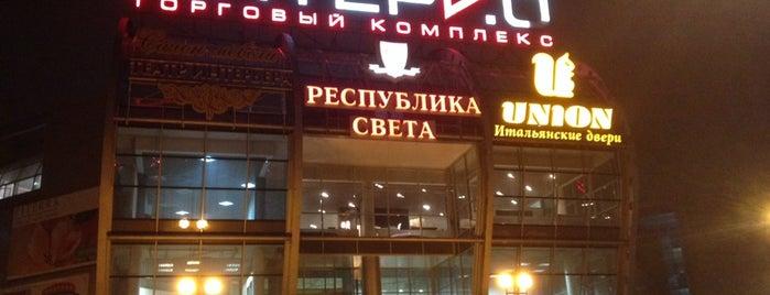 Интерио is one of TOP-100: Торговые центры Санкт-Петербурга.