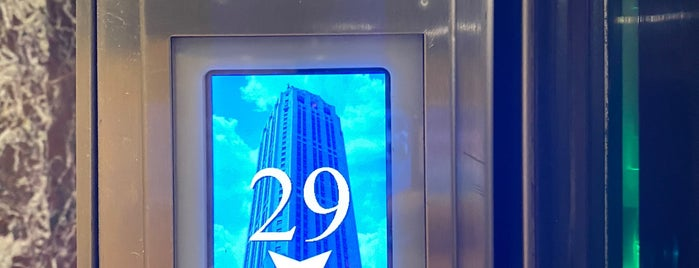 20 Exchange Place is one of NYC.