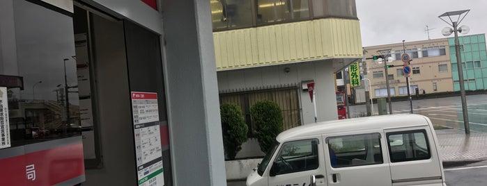 東金郵便局 is one of Locais salvos de Michinori.