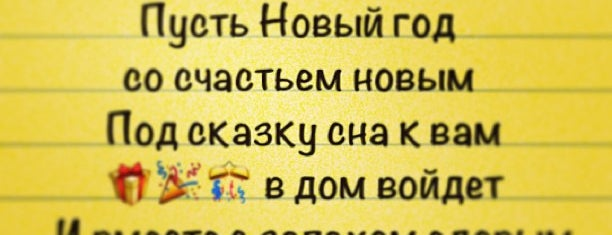 ул. Удальцова, 50 is one of Овализация.