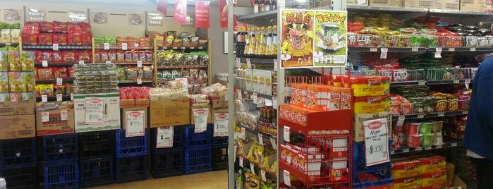 Randwick Oriental Supermarket is one of Randwick - great food and more.
