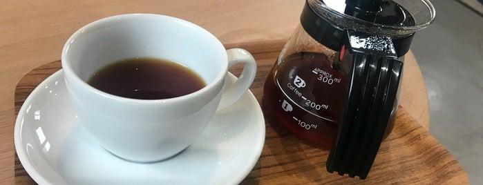 Fuglen Coffee Roasters is one of Tokyo.