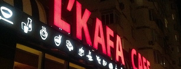 L'KAFA CAFE is one of Lieux qui ont plu à Inessa.