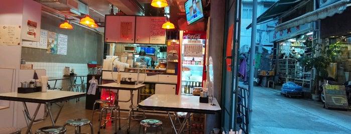 大發茶餐廳 is one of Hong Kong.