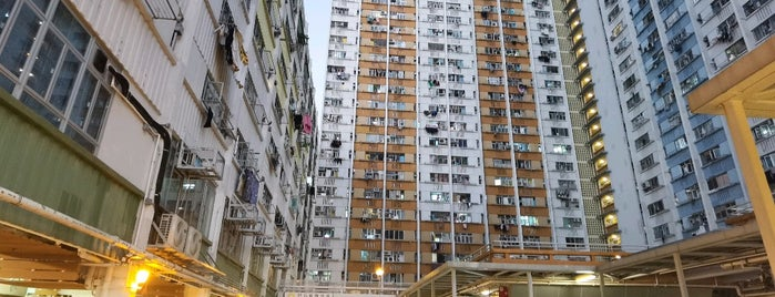 Choi Hung Estate is one of hong kong.