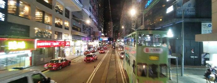 Wan Chai is one of Hong Kong 🇭🇰.