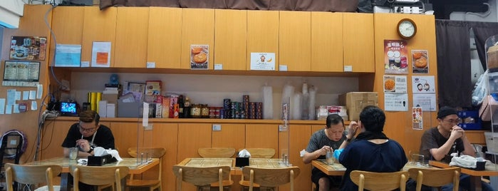 Mon Kee Café is one of Hong Kong.