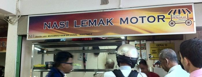 Nasi Lemak Motor is one of Nasrul : понравившиеся места.