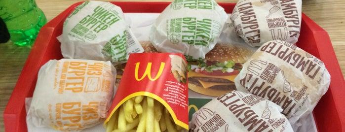 McDonald's is one of Татьяна'ın Beğendiği Mekanlar.