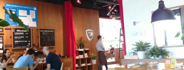 Ricci Café 睿奇咖啡 is one of Coffee & Café in Beijing.