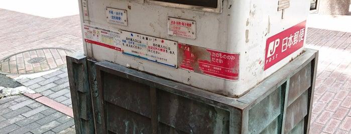 城型ポスト is one of 201912熊本.