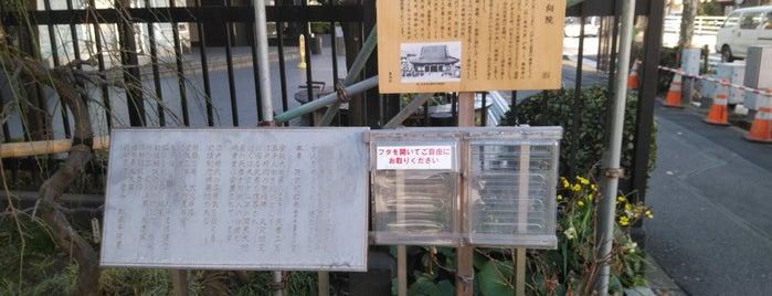 回向院 is one of 東京街歩き.