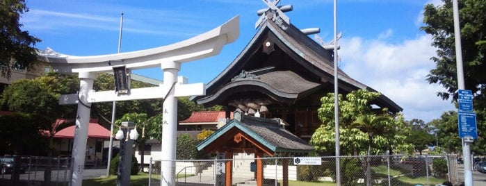 Izumo Taishakyo Mission of Hamaii is one of USA Hawaii Oahu.