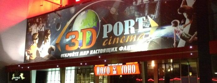 3D Port Cinema is one of Tempat yang Disukai Яна.