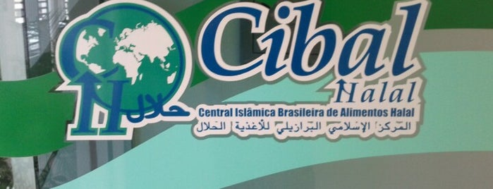 Central Islamico is one of Locais curtidos por Cledson #timbetalab SDV.
