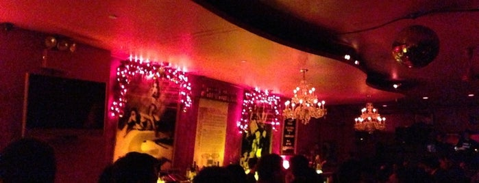 R Bar is one of Nights in NYC.