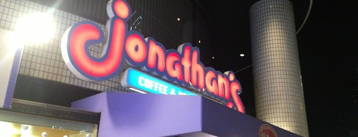Jonathan's is one of Locais curtidos por 西院.