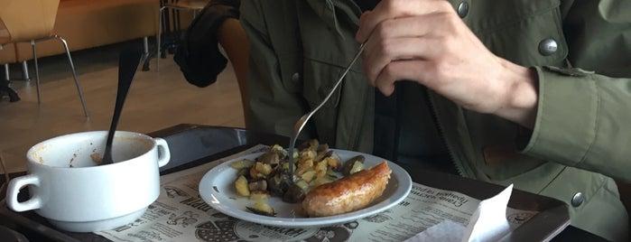 Пузата Хата / Puzata Hata is one of Posti che sono piaciuti a Sviatoslav.