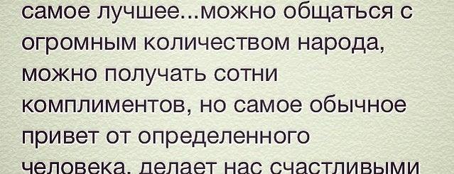 "Home✌ is one of ""Ни дать- ни взять""."