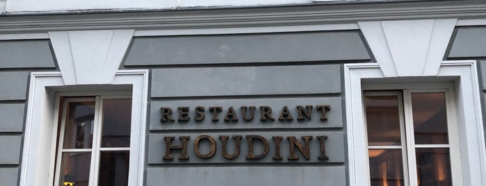 Restaurant Houdini is one of Bratislava.