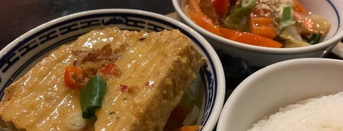Rice Queen is one of Gespeicherte Orte von Patricia.