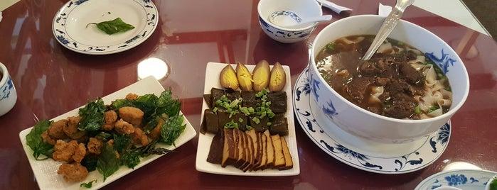 Wu's Open Kitchen is one of Megan: сохраненные места.