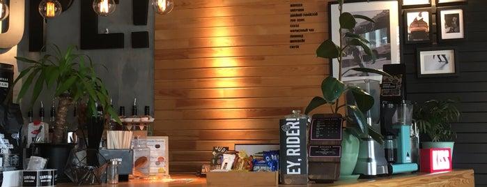 Surf Coffee is one of Locais curtidos por Valeria.