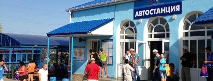 Автовокзал «Судак» is one of Что попало.