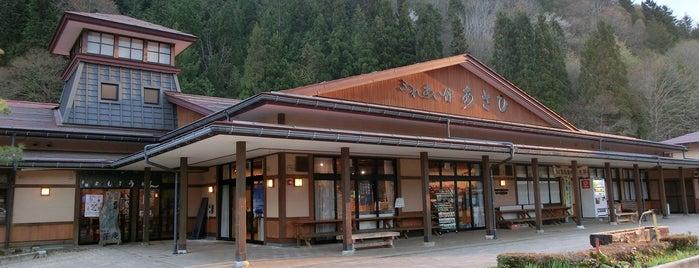 道の駅 ひだ朝日村 is one of Lugares favoritos de Shigeo.