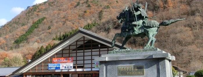 道の駅 明宝 (磨墨の里公園) is one of Lugares favoritos de Shigeo.