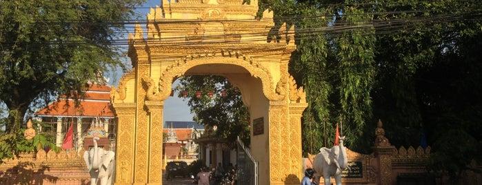 Battambang is one of Camboya.