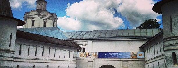 Andronikov Monastery is one of Православные церкви на Таганке.