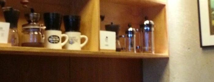 Coffee Supreme is one of #ThirdWaveWichteln Coffee Places.