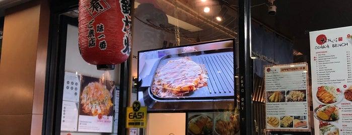 Osaka Bench is one of Abhijeet 님이 좋아한 장소.