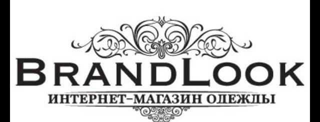 Магазин Модной Одежды BrandLook is one of Annette 님이 저장한 장소.