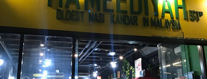 Hameediyah Petaling Jaya is one of Tempat yang Disukai Rahmat.