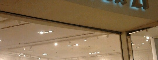 FOREVER 21 is one of 1 day grand indo, thamrin.