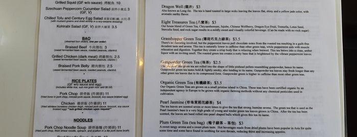 Wei Wei - A Taste of Taiwan is one of Oregon.
