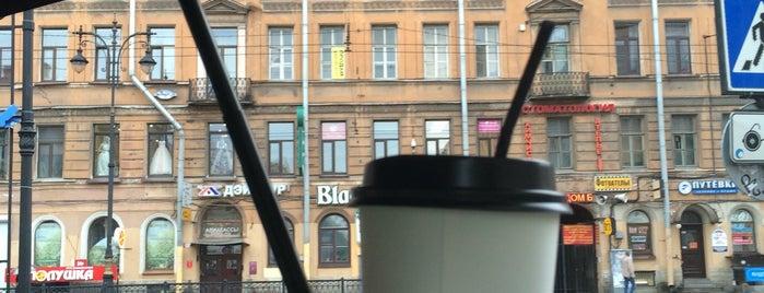 Laboratory of coffee IQ is one of бомбический кофий ❤.