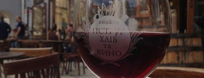 Пструг, хліб та вино is one of коли у Львовi.