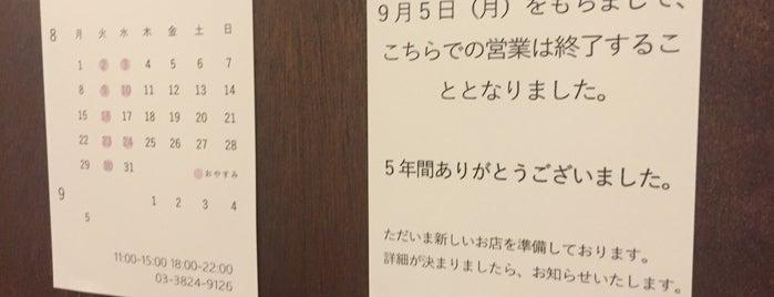 リトルクッチーナユメ is one of Japan.