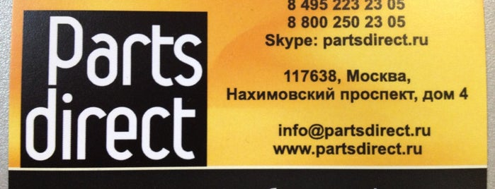 Parts Direct is one of Posti che sono piaciuti a Marina.