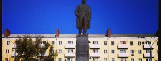 Площадь Ленина is one of Lugares guardados de Anna.
