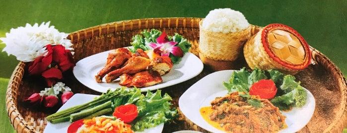 Aura Thai Kitchen is one of Jersey Eats.