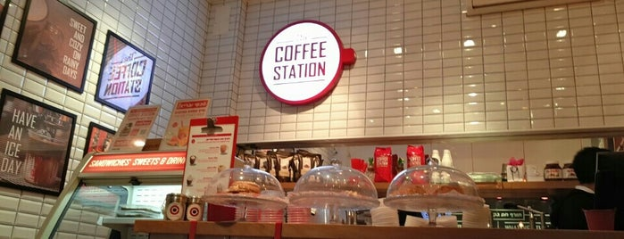 Coffee station is one of Tel Aviv.