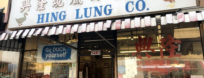 Hing Lung Company is one of SF Chronicle.