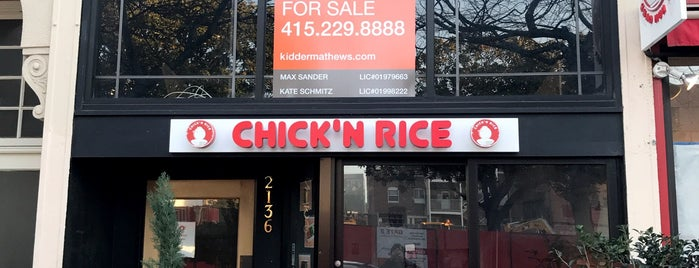 Chick'n Rice is one of SF Bay Area.