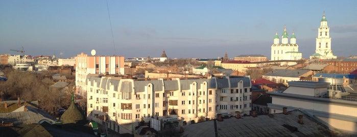 Астрахань 24 is one of Orte, die Сергей gefallen.