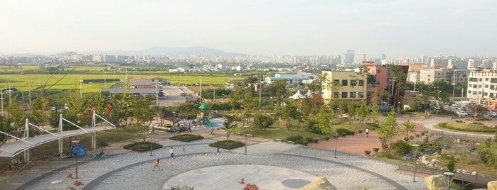 다람산공원 is one of สถานที่ที่ Zinan ถูกใจ.
